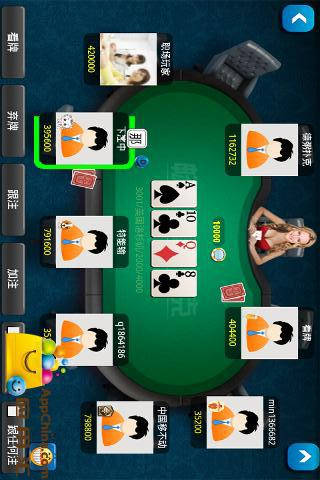 棋牌桌游畅玩德州扑克