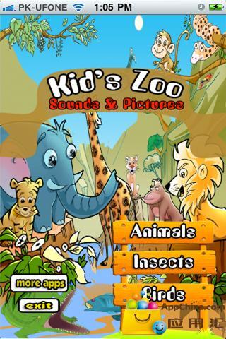 >休闲益智>儿童动物园 免费版