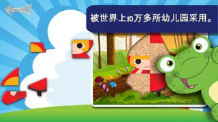 >棋牌桌游>童话拼图游戏- 孩子和年幼的孩子孩子儿童游戏幼儿幼儿园
