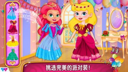 为这些美丽的小公主和她们的皇家王子策划一个皇家生日派对!